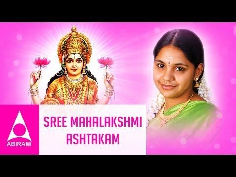 Sree Mahalakshmi Ashtakam | Divine...