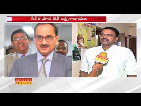 Former CBI JD Lakshmi Narayana Responds on CBI Bribery Case
