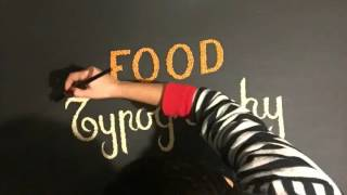 """Hand Lettering """"Food Typography"""" [Time Lapse]"""