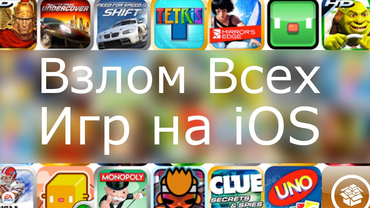 Скачать взломанное приложение игровые автоматы для iphone игровые автоматы на фишки играть бесплатно