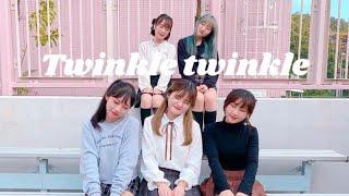 [KPOP IN PUBLIC] Girl's Day(걸스데이) - Twinkle Twinkle(반짝반짝) Da…