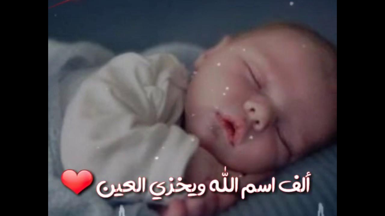 تهنئة للمولود محمد بشار حالات واتس اب Youtube