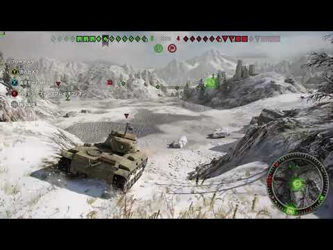 World of Tanks 軽戦車での共闘!野良で心が通じ合った二人!