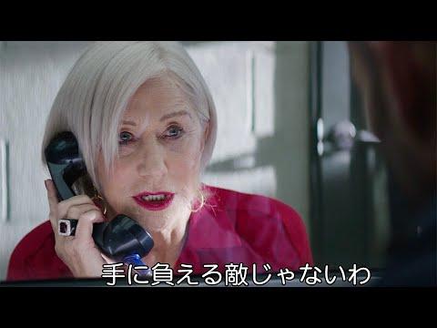 『ワイスピ』肝っ玉母さんミセス・ショウ、次回はアクション希望!?/映画『ワイルド・-スピード/スーパーコンボ』