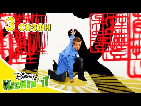 🔴 ПРЯМОЙ ЭФИР! В Ударе! 3й сезон - все серии подряд - Смотри молодёжный сериал Disney