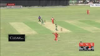ফতুল্লায় জিম্বাবুয়ের বিপক্ষে ব্যাট করছে বিসিবি একাদশ | BD vs ZIM Cricket Update | Somoy TV