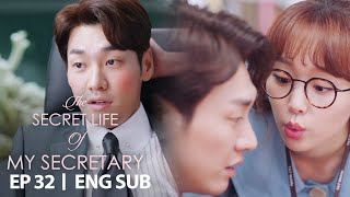 jin-ki-joo-blows-the-wind-on-kim-young-kwang-s-lips-the-secret-life-of-my-secretary-ep-32