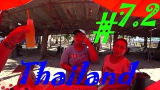 Тайланд 7 2 Као Сок Обалденная природа и АГОНЬ отель