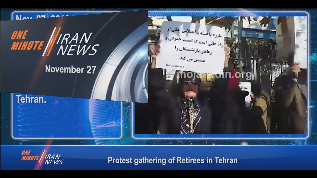 One Minute Iran News, November 27, 2018