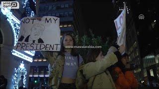مصر العربية | آلاف الأمريكيين يحتجون على فوز ترامب ويحملون شعار
