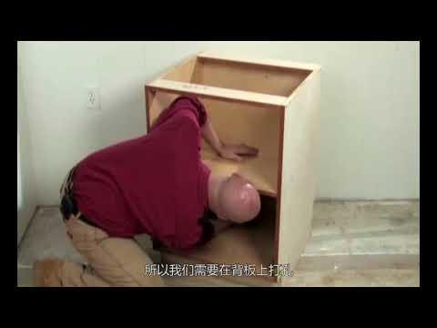 Installation Chinese2