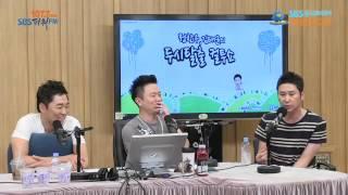 SBS 라디오 [컬투쇼] - Today Best(8/13) 순정남, 신동엽