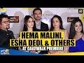 Premiere of Ram Kamal Mukherjee's Cakewalk | Esha Deol, Hema Malini, Sudhanshu Pandey