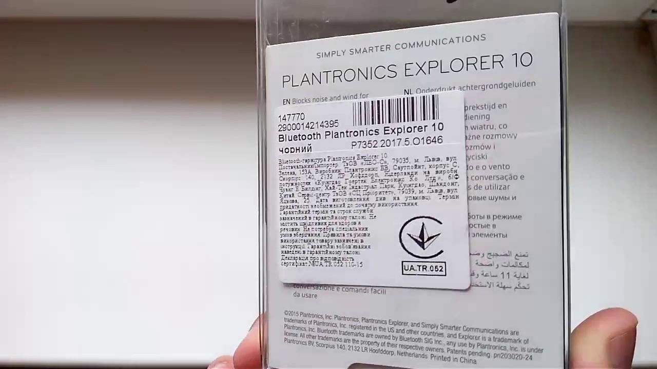 plantronics eote 14