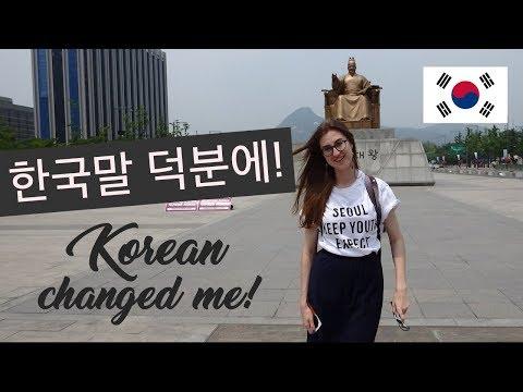 한국어 배우고 달라진 나! How learning Korean changed me 🇿🇦 🇰🇷
