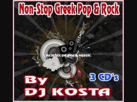 The Best Of Greek Music 2018 | Greek Dance Music 2018 ...