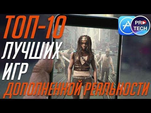 видео 1 игры на
