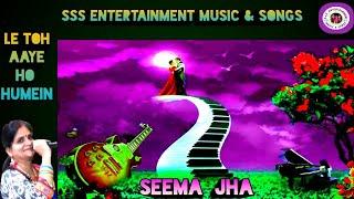 le to aaye ho hame classics I Hemlata I Ravindra jain I Rajshri hits I Dulhan wohi jo piya man bhaye