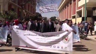 فيديو.. جامعة سوهاج تدشن مبادرة السيسي بإنشاء بنك المعرفة المصري