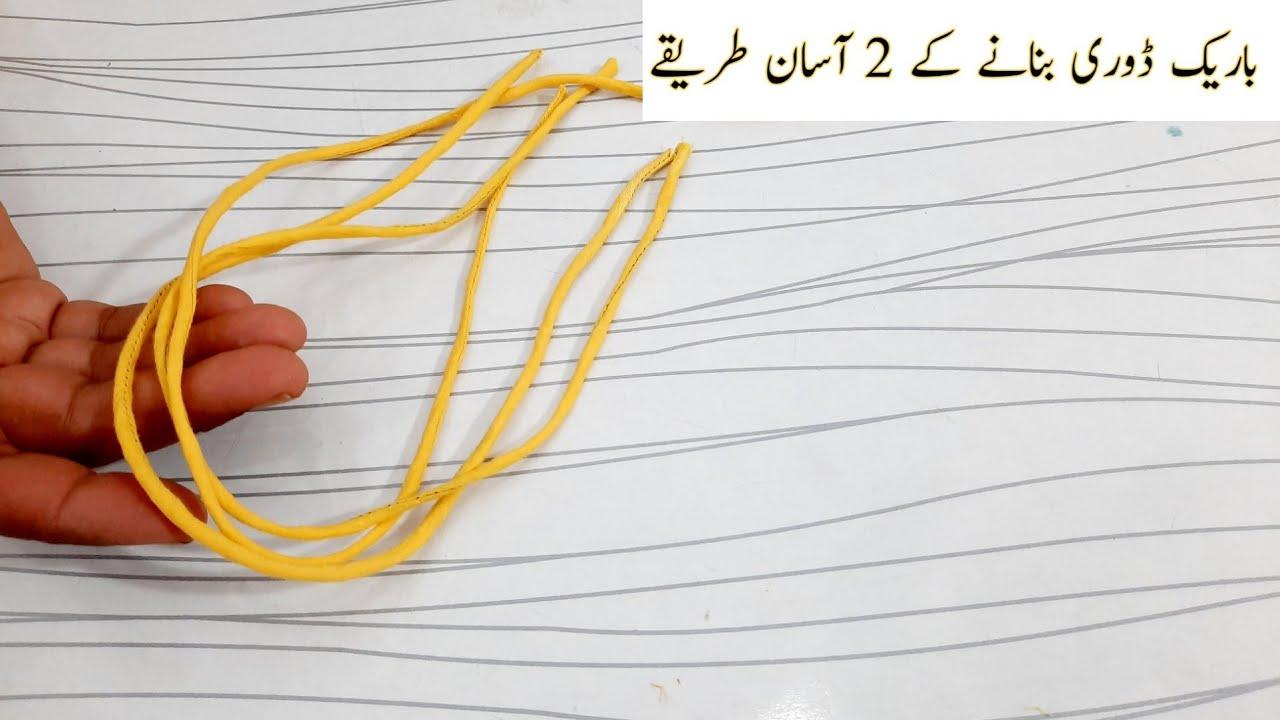Thin dori dori baneny ka tarika ll best way to make a thin dori ll By Pakistani Fashion Designer