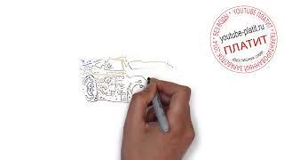 Смотреть видео как рисовать тачки(Смотреть как нарисовать тачки онлайн из мультфильма Тачки очень интересно. http://youtu.be/8Kc0_bAToUU Видео рассказыв..., 2014-09-03T15:47:00.000Z)