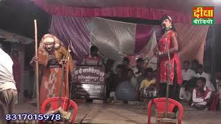 संगीत दौलत की जंग उर्फ गंगा बनी डाकू भाग – 4 रमुवापुर सीतापुर की नौटंकी diksha nawtanki 6393362758