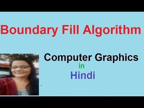 Boundary Fill Algorithm in Hindi Computer Graphics