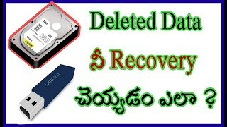 How to  Recover Deleted Data In Telugu | Data recovery