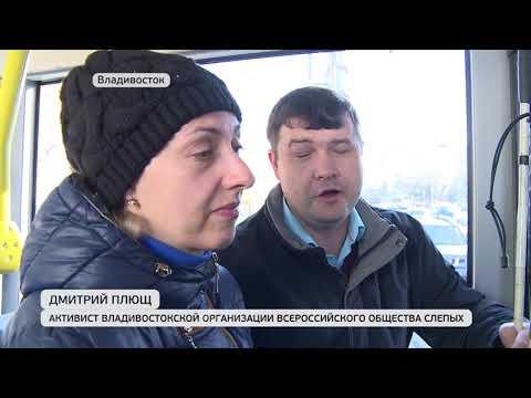 Во Владивостоке появятся более 100 новых автобусов