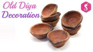 Old Diwali Diya Decoration Idea | Best Diwali Decoration | Sonali