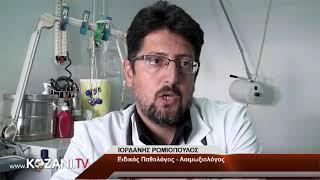 Έξι θάνατοι από τον ιό του Δυτικού Νείλου