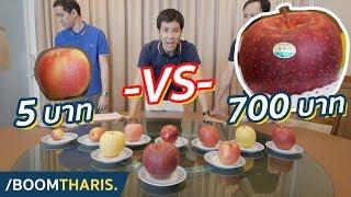 กินแอปเปิ้ล-10-แบบ-อันไหนอร่อยสุด