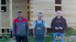 видео Дома из бруса Пестово. Строительство деревянных домов из бруса, бань из бруса, каркасных домов