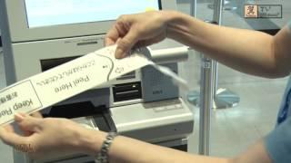 ANA 成田国際空港 第1ターミナル 新自動チェックイン機 デモンストレーション スターアライアンス NRT 2016/6/30