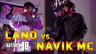 ОБЗОР! БАТТЛЕРИ СОЛ 2018, Navik MC vs. Land (RAP.TJ)