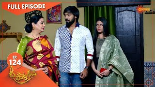 Deeparadhana - Ep 124 | 03 April 2021 | Gemini TV Serial | Telugu Serial