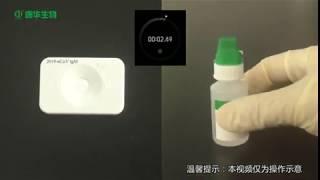 供应新冠肺炎2019-nCov胶体金抗体检测试剂盒。NOVEL CORONAVIRUS(2019-nCov) ANTIBODY DETECTION KIT(COLLOIDAL GOLD)