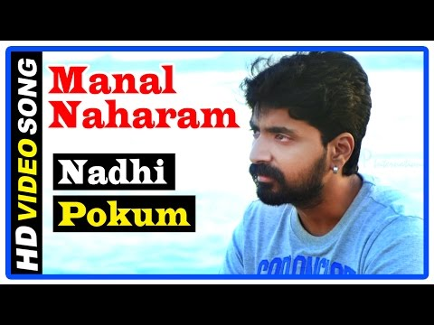 Manal Naharam Tamil Full Movie | Scenes | Prajin Tries Ways To Save Goutham Krishna & Thanishka