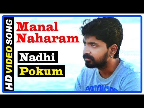 Manal Naharam Tamil Full Movie | Scenes | Prajin Tries Ways To Save Goutham Krishna & Thanishka