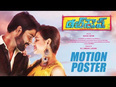 DUBSMASH Motion Poster | Pavan Krishna, Supraja, Getup Seenu | Keshav Depur | Vamssih B