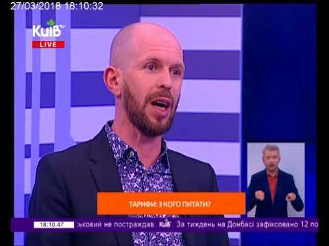 Телеканал Київ: 27.03.18 Київ Live 18.00