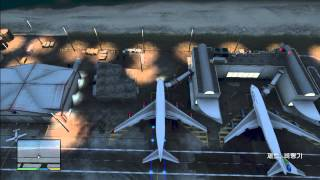 GTA 5 - How to hide inside the airport