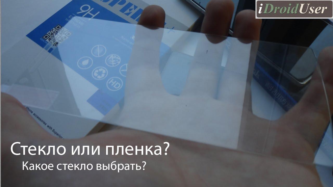 Закаленное стекло на заказ в москве. Мзф на нагорной 17. 100% гарантия качества. Звоните: +7 (495) 980-53-73.