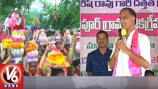 Harish Rao Speech At Ibrahimpur Public Meeting | People Decided To Vote For Harish Rao | V6 News