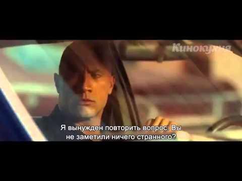 Эмпайр Стэйт Русский трейлер (субтитры)2013. HD   Кинокухня.рф