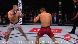 11月24日(土)、UFCファイトナイト北京でダビッド・ザワダを迎え撃つリ...