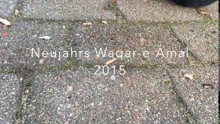 NUTV: Neujahrs Waqar e Amal 2015 Bericht