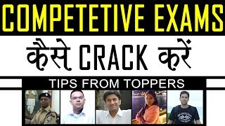 How to crack Competitive Exam