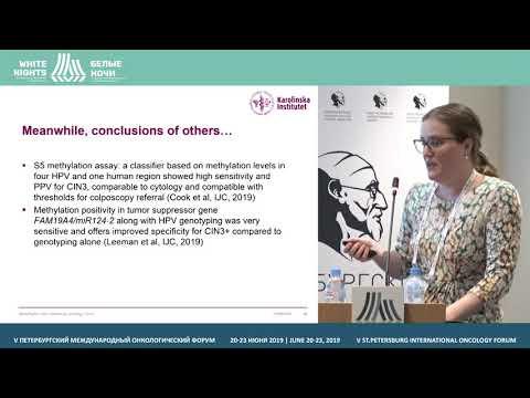 Биомаркеры рака шейки матки в эпоху ВПЧ скрининга (Karin Sundström)