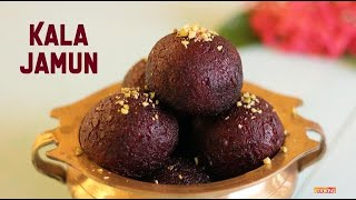 best ever kala jamun recipe kala jamun indian dessert recipe